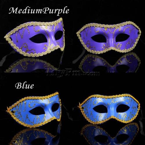 eye-mask-blue.jpg